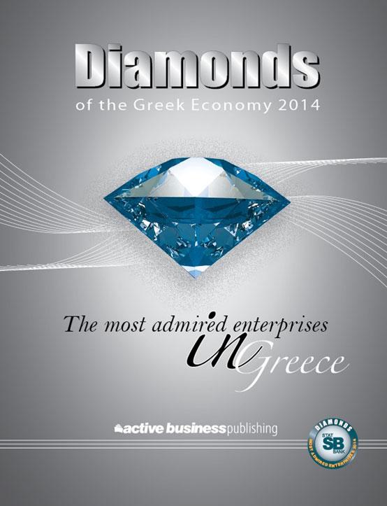 Megaplast SA Has Obtained The KOUROS 2007 Award Of Performance In International Economic Arena Greece